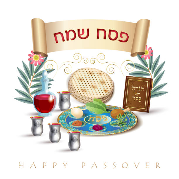 Happy Passover - translate Hebrew lettering, Jewish Holiday Vintage Greeting Card with Haggadah Book, Wine Bottle, Four Wine Glass, Matzo, Pesach Seder Plate, Isolated, Jewish Traditional Symbols for Passover seder ceremony,  Israel, Vector Illustration Happy Passover - translate Hebrew lettering, Jewish Holiday greeting card with decorative vintage floral frame, haggadah book, wine bottle, four wine glass, matzo, matzah - jewish traditional bread for Passover seder ceremony, pesach seder plate, isolated, Israel, vector illustration seder plate stock illustrations