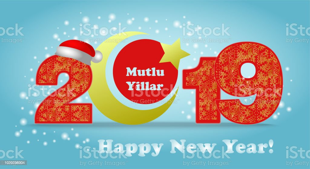Happy pig new year 2019 and merry christmas greeting card numbers happy pig new year 2019 and merry christmas greeting card numbers with santa hat m4hsunfo
