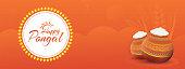 istock Happy Pongal Festival Banner Design 1195431800