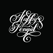happy pongal handwritten ink lettering inscription to occasion o