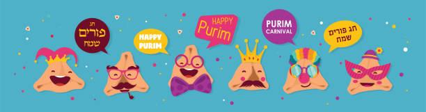 happy purim banner with funny hamantashen - invitation - greeting-happy purim greeting in hebrew - purim stock illustrations, clip art, cartoons, & icons