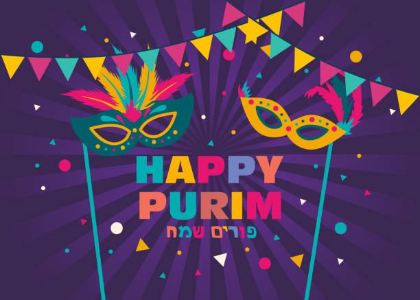 happy purim day, vector illustration. - purim stock illustrations, clip art, cartoons, & icons