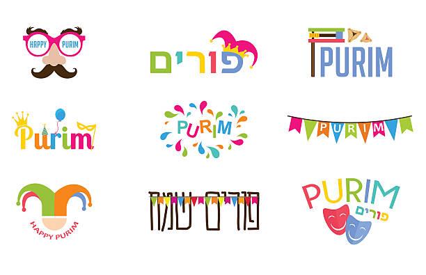 happy purim  i hebrew and english - purim stock illustrations, clip art, cartoons, & icons