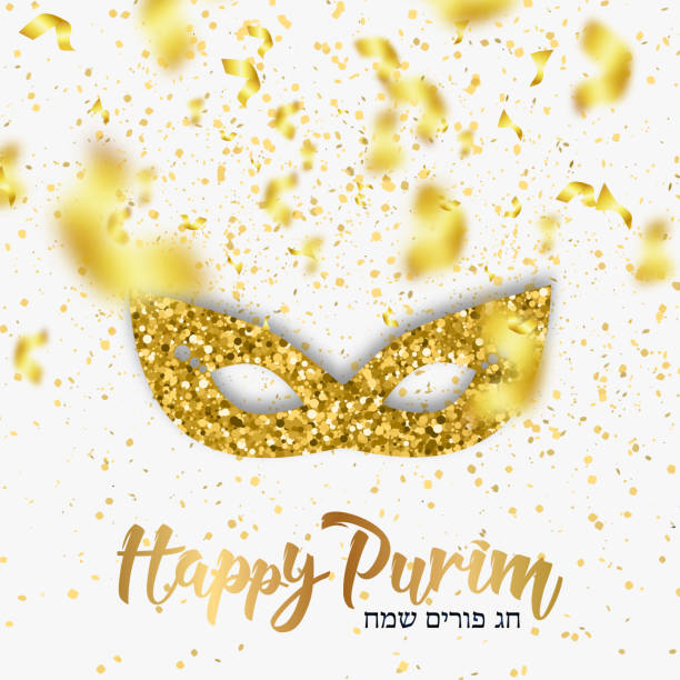 happy purim, jewish celebration party background (happy purim in hebrew). carnival mask made of gold glitter, sparkles, gold confetti, decoration dust and calligraphic text. - purim stock illustrations, clip art, cartoons, & icons