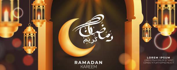 Happy Ramadan Kareem Greetings Banner, Ramadan Kareem Illustration Vector vector art illustration