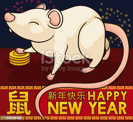 Cute rat holding golden coins as symbol of fortune and seeing a fireworks display and having a happy Chinese New Year celebration (written in Chinese calligraphy).