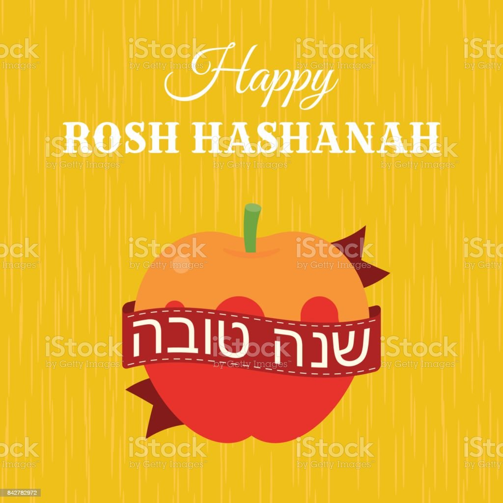 Happy Rosh Hashanah And Ribbon In Hebrew Word Shanah Tovah Meaning