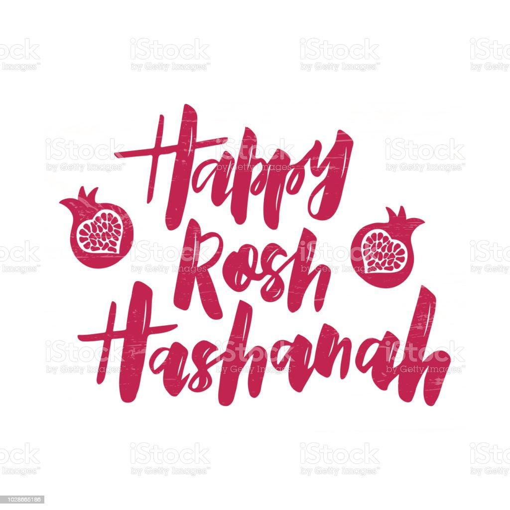 Happy Rosh Hashanah Lettering Jewish Holiday Stock Vector Art More
