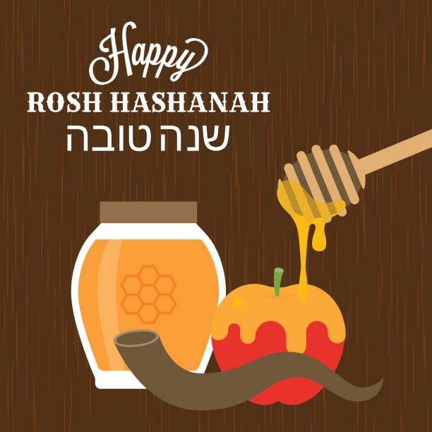 "happy rosh hashanah poster with hebrew alphabet ""shana tova"" meaning have a good year, shofar ancient musical horn, honey jar and apple - rosh hashana stock illustrations"