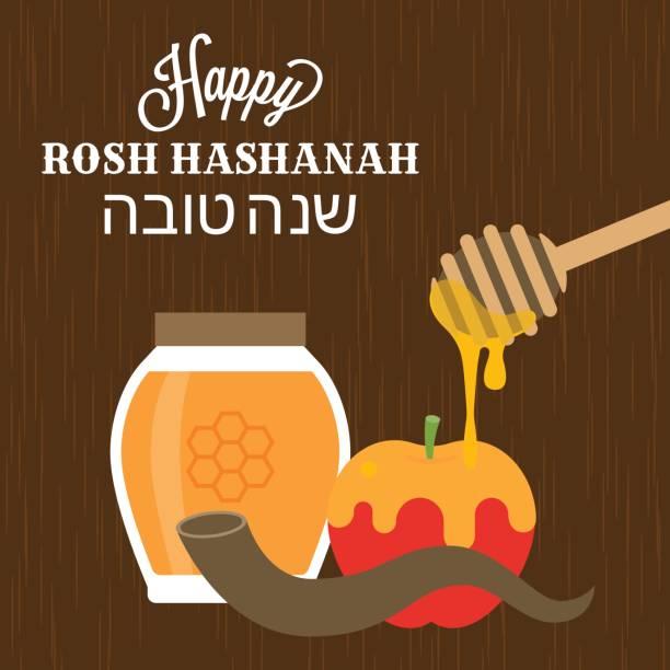 """히브리어 알파벳 의미 좋은 년, shofar 고 대 음악 경적, 꿀 항아리와 사과 """"샤나 tova"""" 행복로 시 hashanah 포스터 - rosh hashanah stock illustrations"""