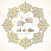 Vector muslim holiday Eid al-Adha card. Banner with sheeps, calligraphy, moon for happy sacrifice celebration. Islamic greeting illustration. Traditional holiday. Decoration in Eastern style.