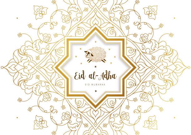 happy sacrifice celebration eid al-adha card. - oman stock illustrations