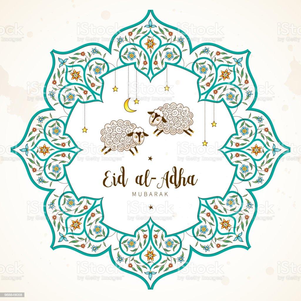 happy sacrifice celebration eid aladha card stock