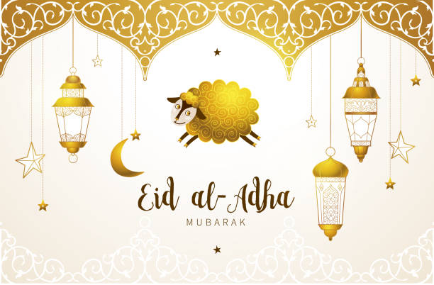 illustrazioni stock, clip art, cartoni animati e icone di tendenza di happy sacrifice celebration eid al-adha card. - arabia
