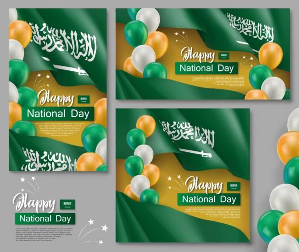 mutlu suudi arabistan milli günü posterler - saudi national day stock illustrations