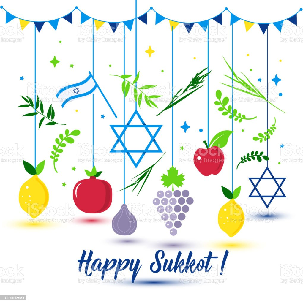 what is the jewish holiday