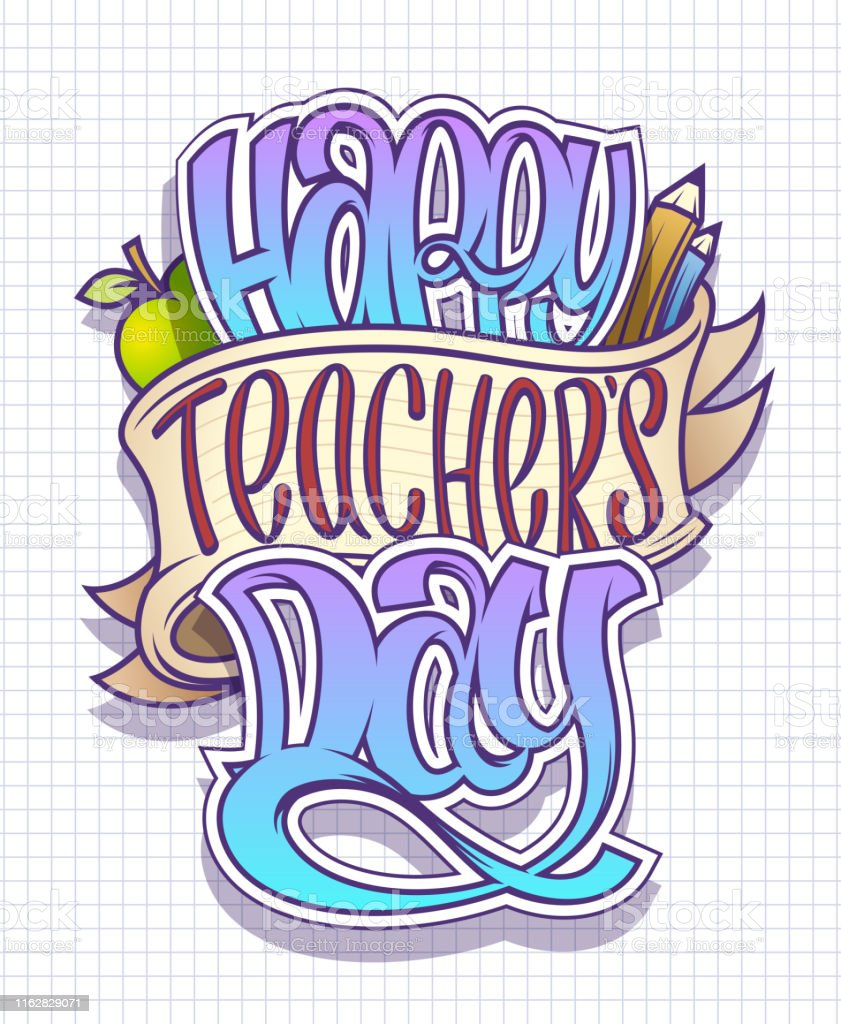 Happy teacher\'s day card, poster or holiday banner vector design
