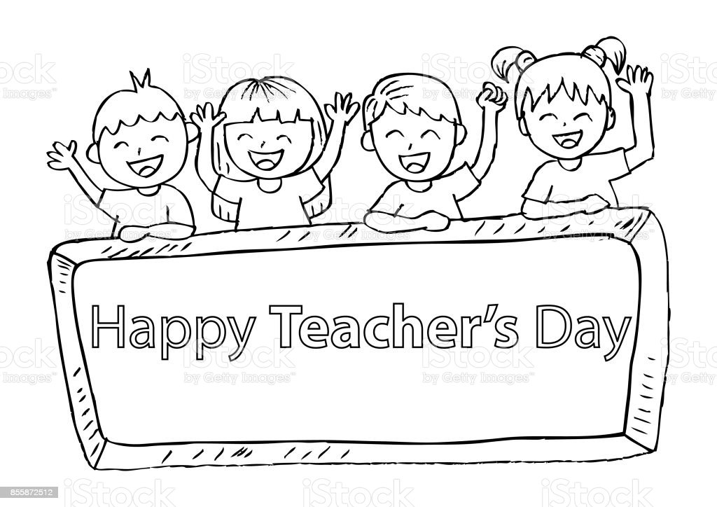 Happy Teachers Day With Cute Kids Stock Illustration ...
