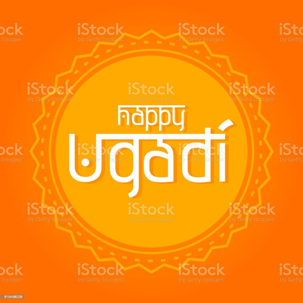 Happy New Year Of Hindu 58
