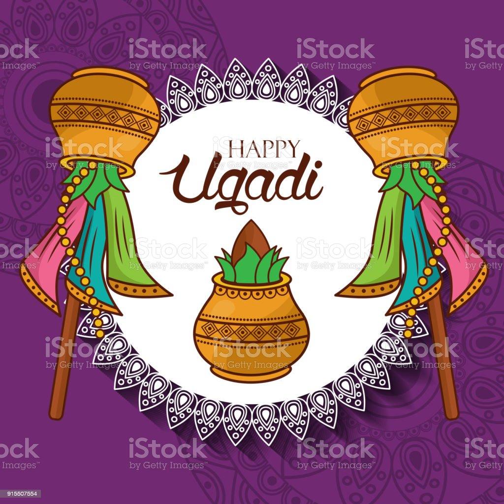 Happy New Year Hindu 81