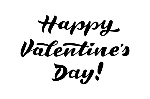 Happy Valentines Day hand lettering vector for cards, banners, wrapping paper, posters, scrapbooking, pillow, cups and fabric design.