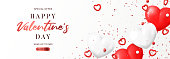 Happy Valentine's Day sale banner template