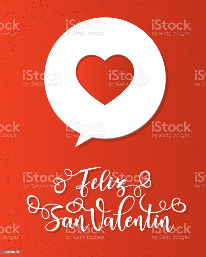 Happy Valentines Day Spanish Text Feliz San Valentin Stock Vector