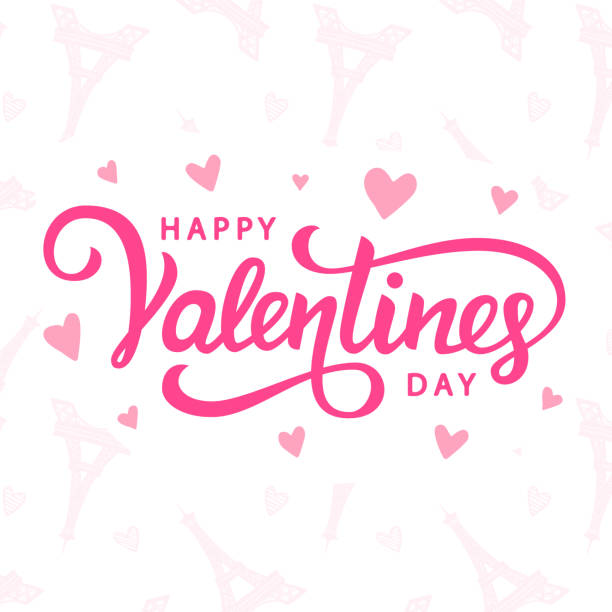 Royalty Free Happy Valentines Day Clip Art Vector Images