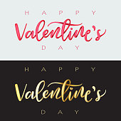 Hand lettered Valentine's day greeting. Design element for holiday cards, promotions, invitations, sales...  EPS10 vector illustration, global colors, easy to modify.