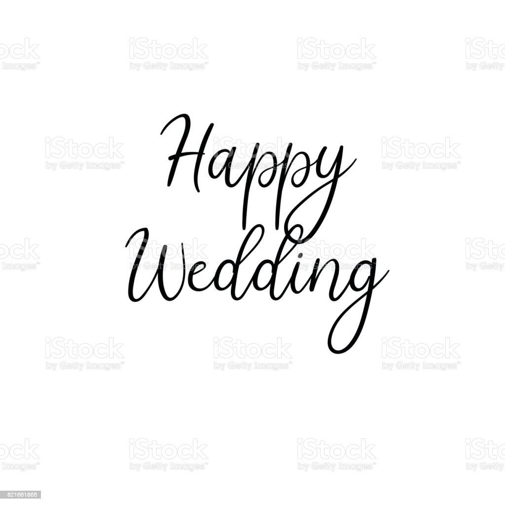 幸せな結婚式手書きグリーティング カード結婚式の招待状のための