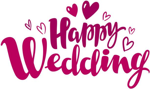 glückliche hochzeit, schriftzug. hochzeit, heiraten konzept. handschriftliche inschrift, kalligraphie-vektor - hochzeitspaare stock-grafiken, -clipart, -cartoons und -symbole