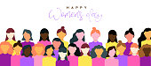 Happy Womens Day illustration of March 8th celebration. Women community together for equal rights support.