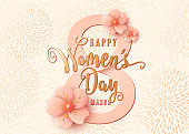 Happy womens day celebration background design with light pink flowers. 8 march stylish light gold greeting card with cherry blossoms paper art. Spring vector illustration