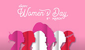 Happy Womens Day web banner illustration. Paper cut girl group silhouette of diverse cultures. Includes chinese, arab and african people for female rights event worldwide.