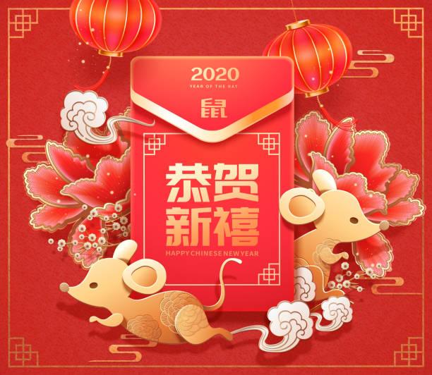 Happy year of the rat paper art vector art illustration