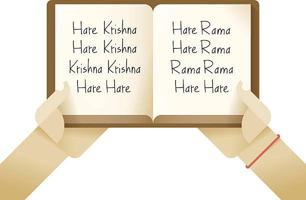 hase krishna mantra im offenen buch - mantra stock-grafiken, -clipart, -cartoons und -symbole