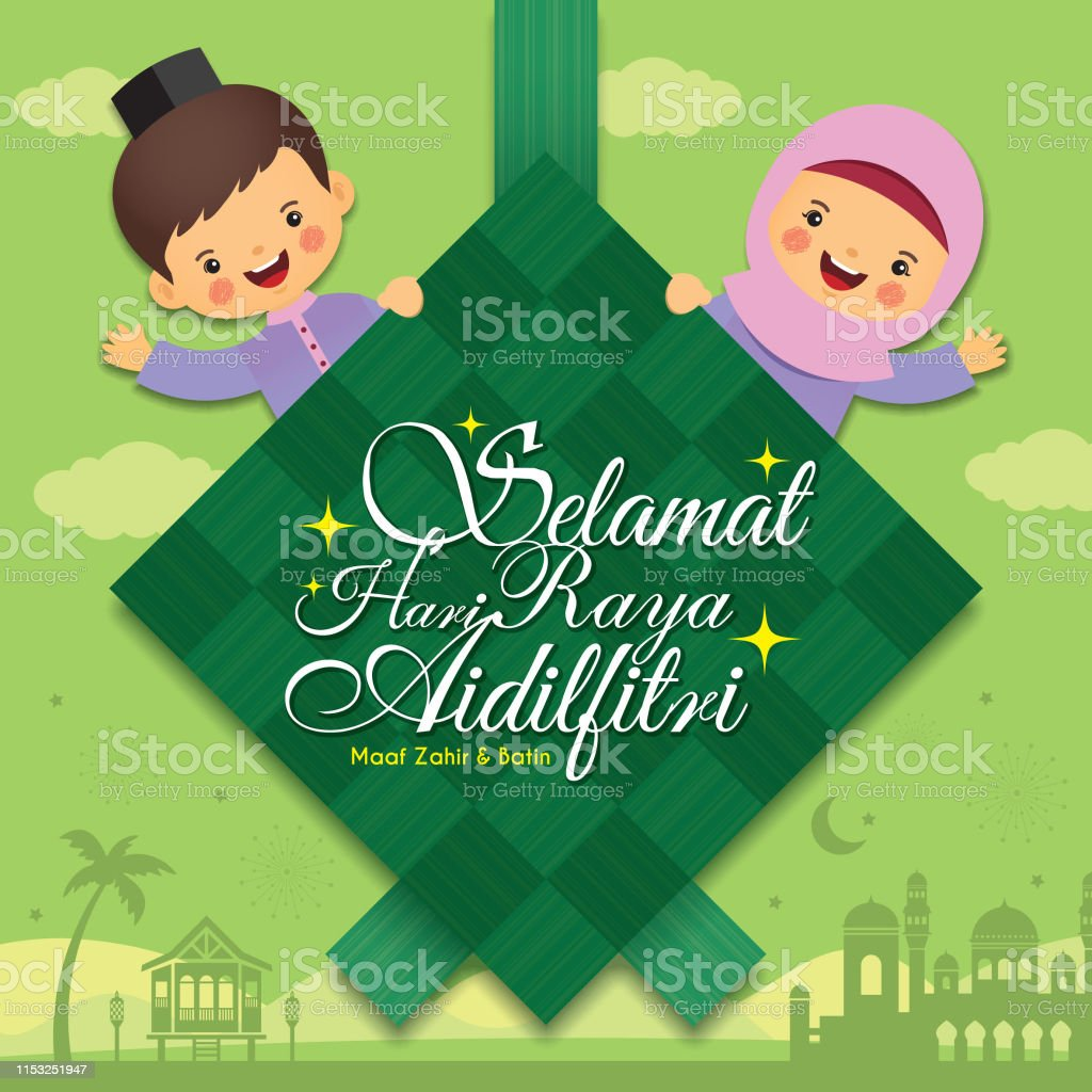Hari Raya Aidilfitri Eid Mubarak Idul Fitri Cartoon Muslim