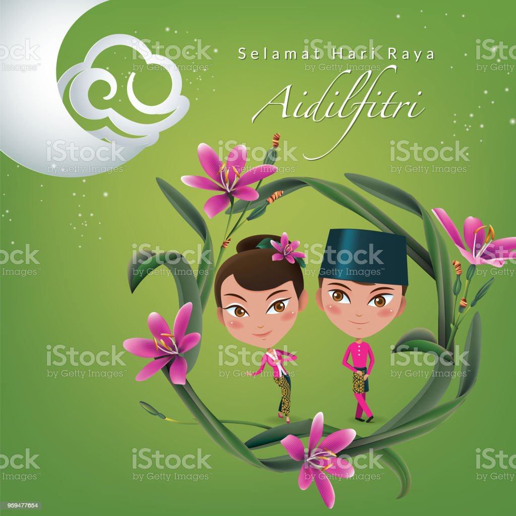 Hari Raya Aidilfitri Greeting Card Stock Illustration