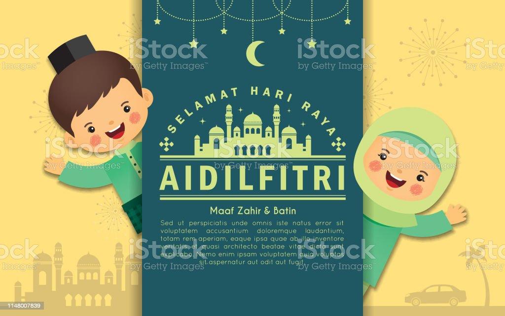 Hari Raya Aidilfitri Idul Fitri Muslim With Greeting Text