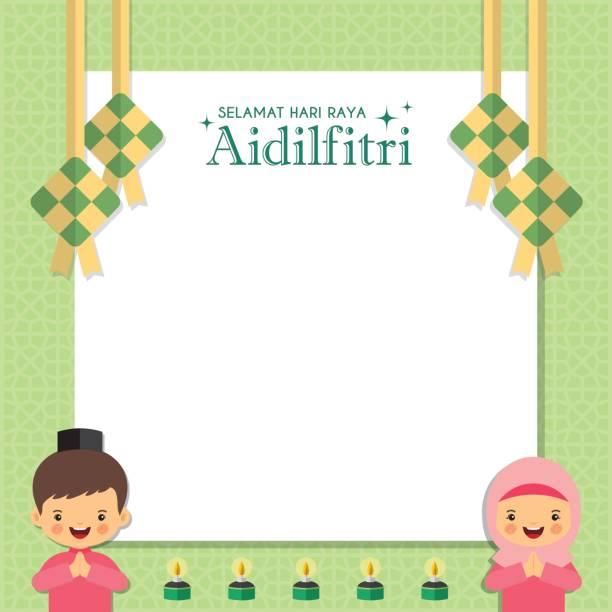 Best Hari Raya Kids Illustrations Royalty Free Vector