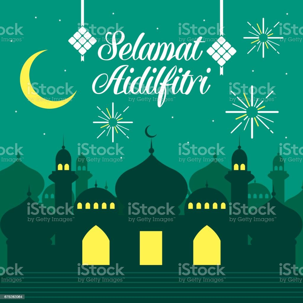 Hari Raya Stock Vector Art More Images Of Art 675282064 Istock