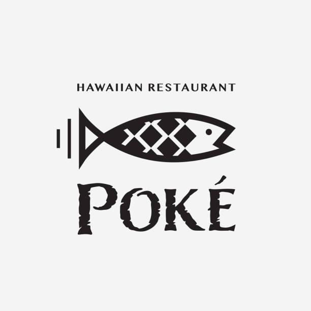 ハワイアン レストランの看板。突く魚ボウル レストランやハワイアン バー ベクトル記号の概念。 - ポキ点のイラスト素材/クリップアート素材/マンガ素材/アイコン素材