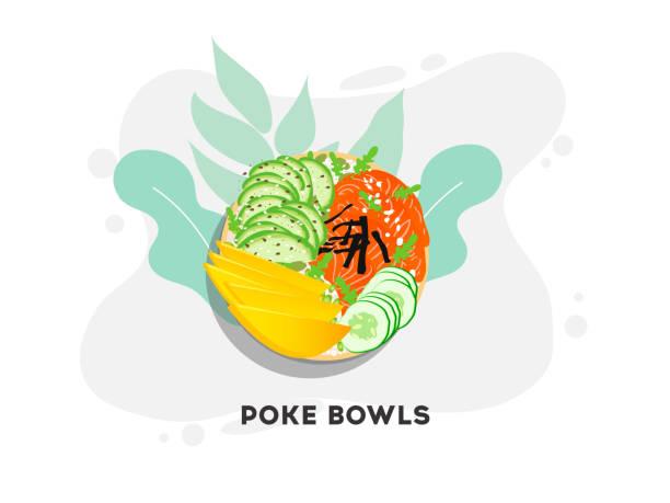 ハワイアンのサーモンは、海藻、薔薇のアボカド、ゴマ、マンゴーでボウルを突きます。 - ポキ点のイラスト素材/クリップアート素材/マンガ素材/アイコン素材