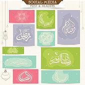Header, banner or cards for Ramadan Kareem celebration.