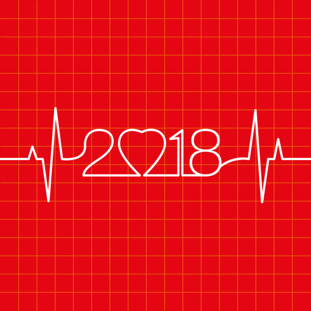 Heartbeat Make 2018 vector art illustration