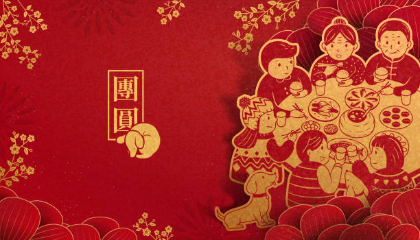 흐 뭇 한 재회 저녁 식사 - chinese new year stock illustrations