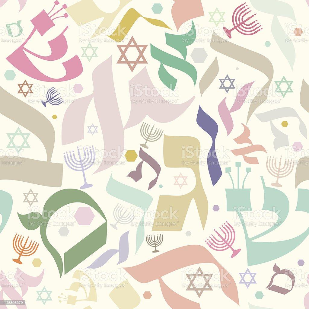 Hebrew Seamless Pattern royalty-free stock vector art