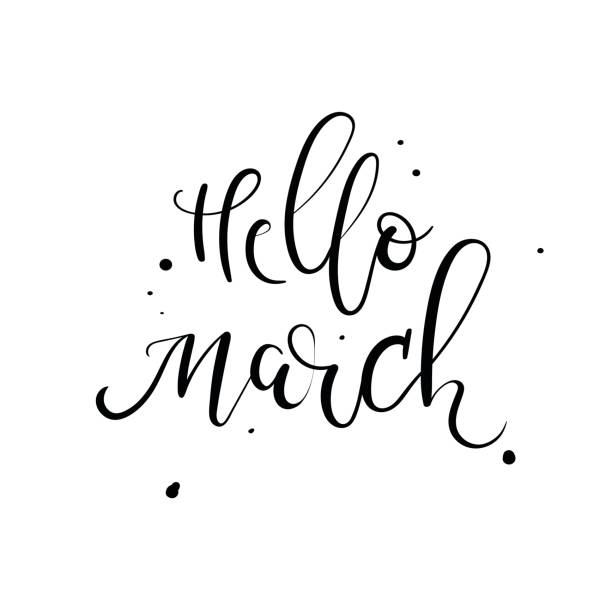 Royalty free march month clip art vector images
