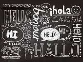 Hello sketch drawing collection in black and white