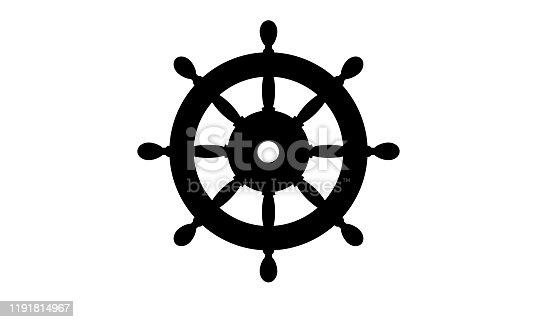 istock Helm icon vector illustration isolated, symbol flat 1191814967